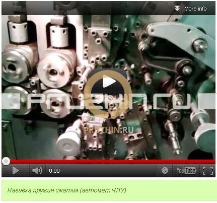novoe_video_na_saite