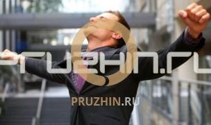 novye_vakansii