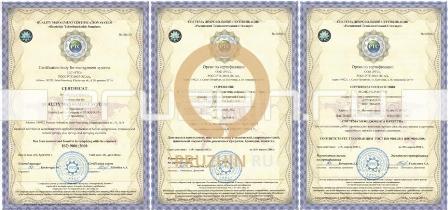 sertifikatsiya_iso_90012008